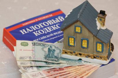 Налог с продажи квартиры нерезидентом
