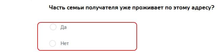 Как можно сделать регистрацию по месту жительства правильно в 2019 году