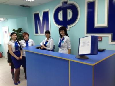 Изображение - Справка о регистрации по месту жительства MFC_2_12080658-400x300