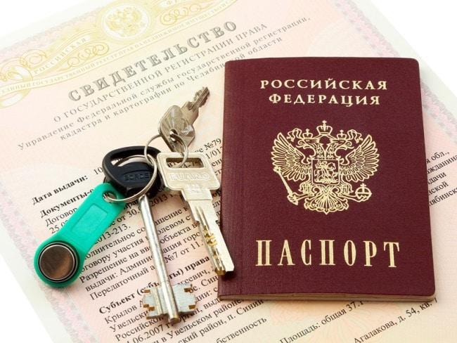 Порядок оформления доверенности на прописку в квартире: образец документа от собственника