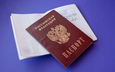Что нужно для оформления прописки и где кроме паспортного стола это можно сделать?