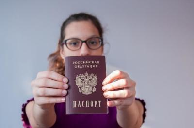 Изображение - Порядок оформления временной регистрации через мфц pasport_rf_1_22043132-400x265