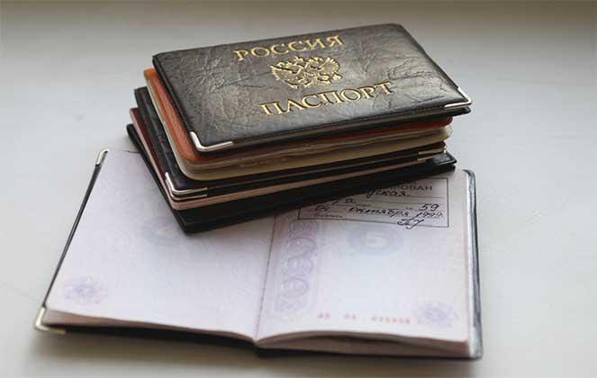 Документы в МФЦ для временной регистрации