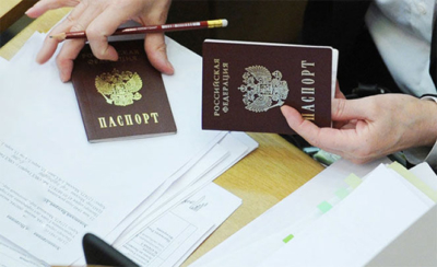 Изображение - На какой срок дается временная регистрация по месту пребывания propiska_2_07034146-400x244