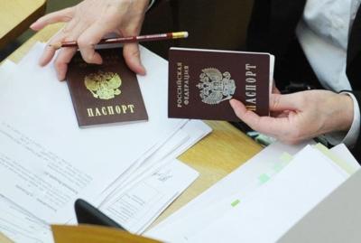 Изображение - Справка о регистрации по месту жительства propiska_po_mestu_prozhivaniya_1_12080034-400x269