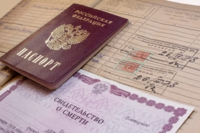 Изображение - Справка о регистрации по месту жительства svidetelstvo_o_smerti_cheloveka_1_12080853-400x266