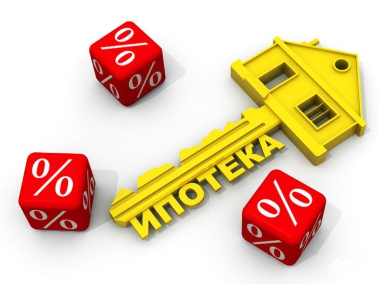 Возврат процентов по ипотеке при досрочном погашении