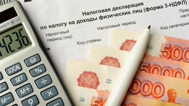 Налоговый вычет на строящееся жилье в ипотеку