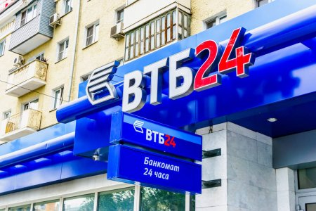Страхование квартиры по ипотеке: стоимость в Сбербанке, ВТБ-24, СОГАЗ в 2020 году