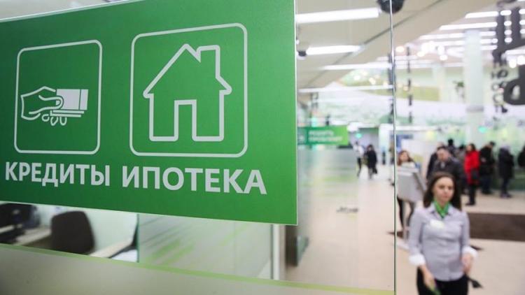 Сколько дней ждать одобрения ипотеки в Сбербанке