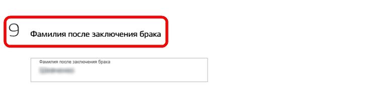 """Как правильно подать заявление в ЗАГС через """"Госуслуги"""": пошаговая инструкция."""